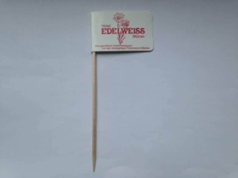 toothpickflag-printable flags-gastro marketing-pickinfo